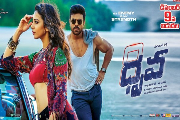 Rakul Preet Singh and Ram Charan Tej in Dhruva